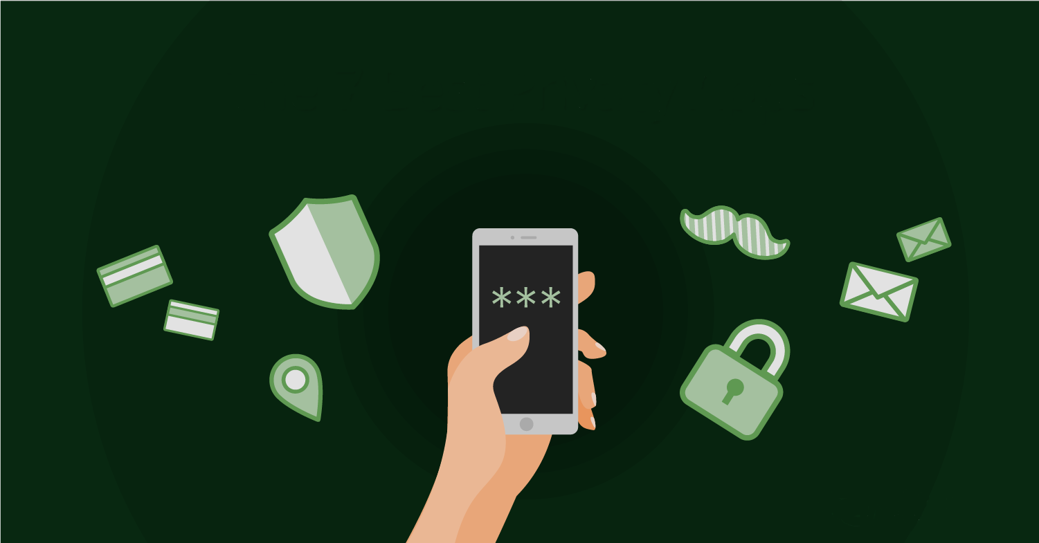 Importance of Using a Mobile VPN